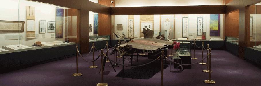 山本五十六記念館トップ画像2
