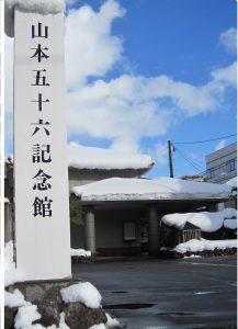 降雪小休止、久しぶりの青空です(令和2/12/17 AM撮影)